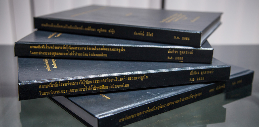 grad mahidol thesis Education, degree and admission, postgraduate programs, mahidol university.